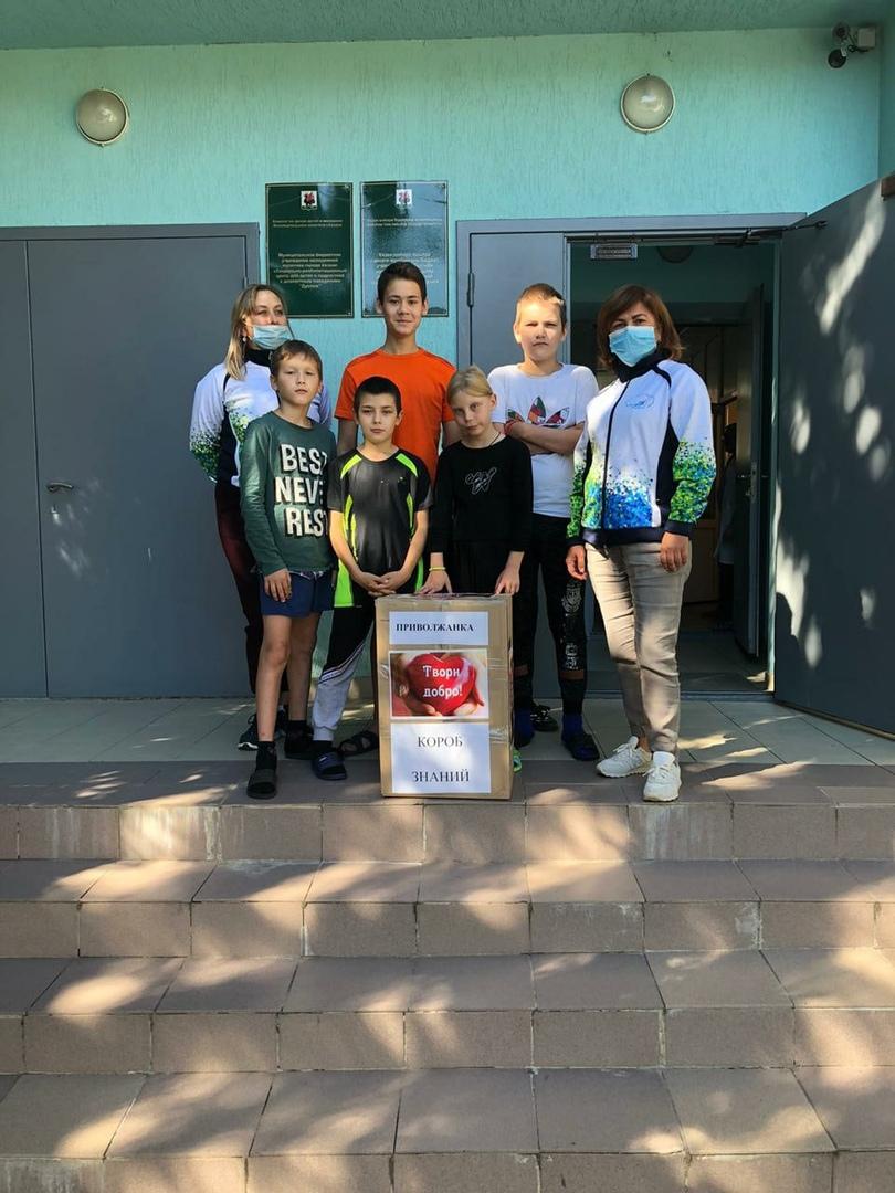 """В рамках акции """"Твори добро"""", инициативная группа """"Приволжанка"""", подарили нашим воспитанникам Короб знаний.📚📚📚 Спасибо вам огромное за ваши чуткие сердца. ❤"""