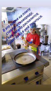 Период каникул – это праздник для ребенка и если проявить немного фантазии, эти дни станут еще радостными. Чтобы не мучиться каждый день вопросом, чем занять ребенка на каникулах, лучше составить план действий, что и сделали наши воспитатели.  Приготовление пищи 🥘🍴– занимательное занятие для детей любого возраста. Работа с продуктами и кухонной техникой увлекает ребенка. Процесс можно превратить в настоящую игру.