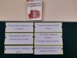21 февраля - Международный день родного языка, который учреждён решением 30-й сессии Генеральной конференции ЮНЕСКО в ноябре 1999 года и отмечается с 2000 года ежегодно с целью защиты языкового и культурного многообразия.   Казань Молодая #Кирмособразование #деньродногоязыка
