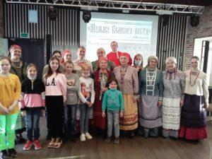 В воскресенье 25.04 наши воспитанники посетили концерт фольклорно-этнографического ансамбля «Коляда», где они познакомились с творчеством данного ансамбля, получили множество позитивных эмоций от прослушивания духовной музыки.